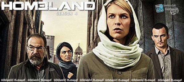 Homeland-Season-4-TV3
