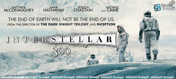 Interstellar-2014-300R
