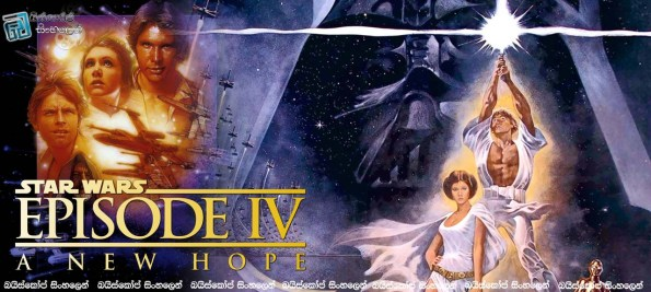 Star-Wars-Episode-IV-A-New-Hope-1977-