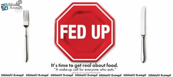 Fed-up-2014-
