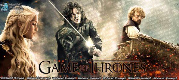 Game of Thrones [Season 07 Episode 01] With Sinhala Subtitles