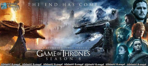 Game of Thrones [Season 08 Episode 02] With Sinhala